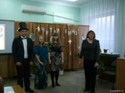 Библионочь - 2016 Кисляковская